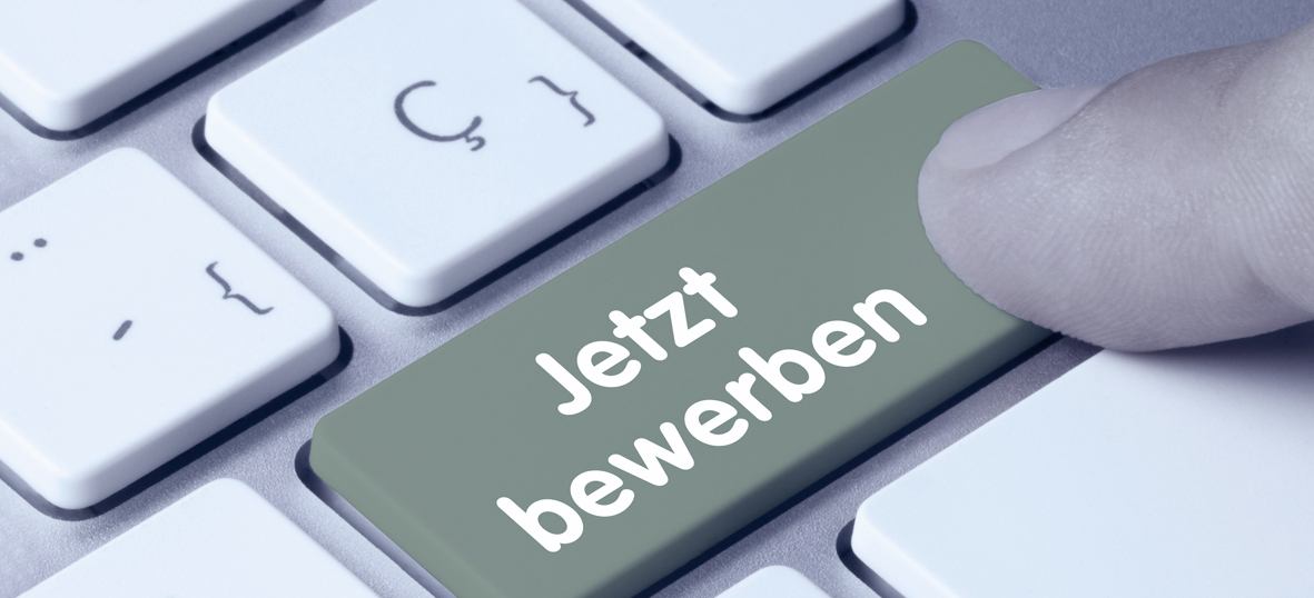 NeuroCheck Karriere Jetzt Bewerben (Foto © Fotolia, momius)