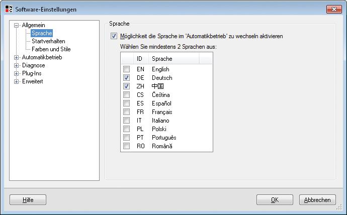 NeuroCheck Software Aktivierung Mehrsprachigkeit (Foto © NeuroCheck)