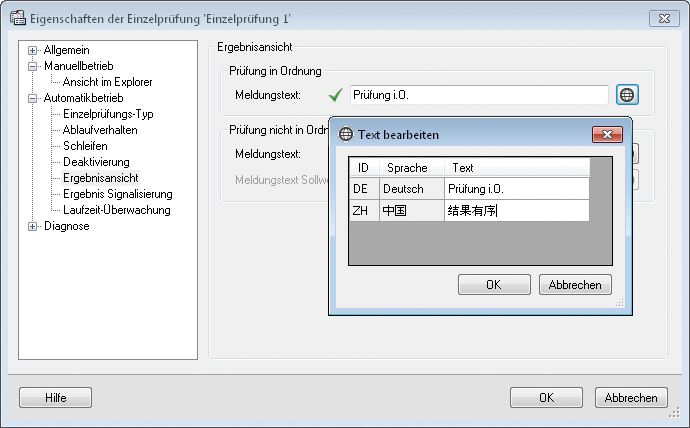 NeuroCheck Software Mehrsprachigkeit Erdkugel Symbol (Foto © NeuroCheck)