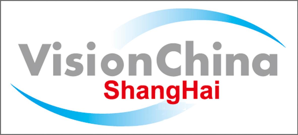 NeuroCheck auf der VISION Shanghai 2019