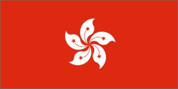 NeuroCheck in Hongkong