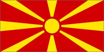 NeuroCheck in Mazedonien