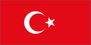 NeuroCheck in der Türkei
