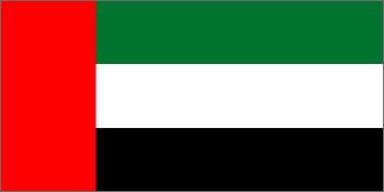 NeuroCheck in den Vereinigten Arabischen Emiraten