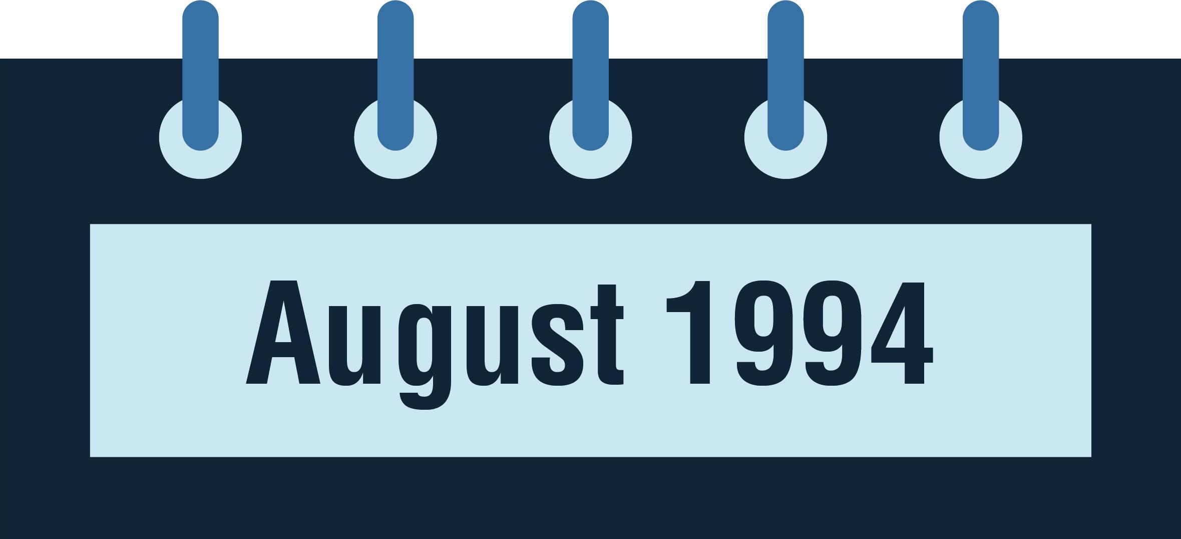NeuroCheck History - August 1994 (Image © NeuroCheck)