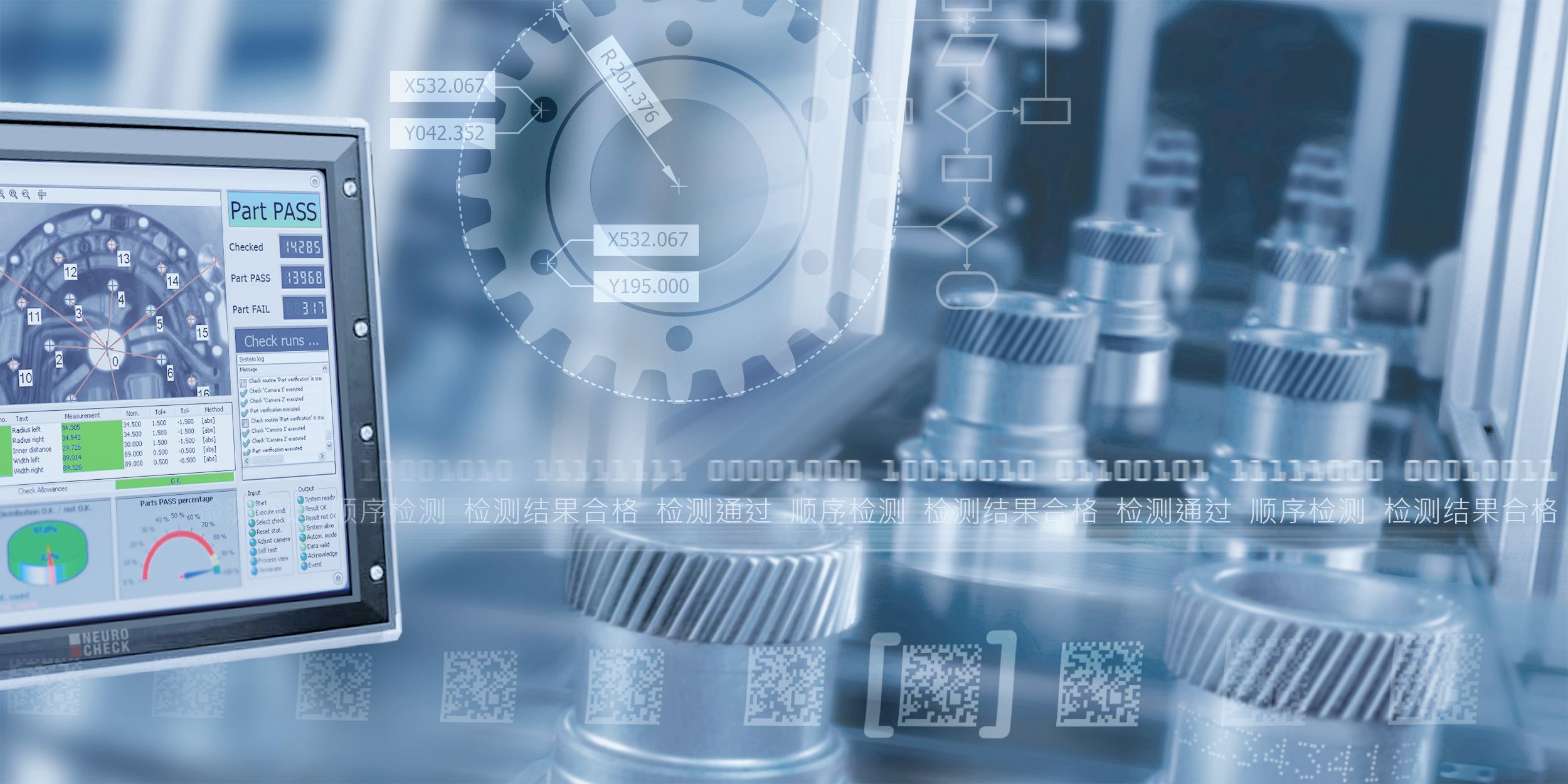 NeuroCheck Geschäftsbereich Applikation - Systemlösung, Sichtprüfung, Kameraprüfung