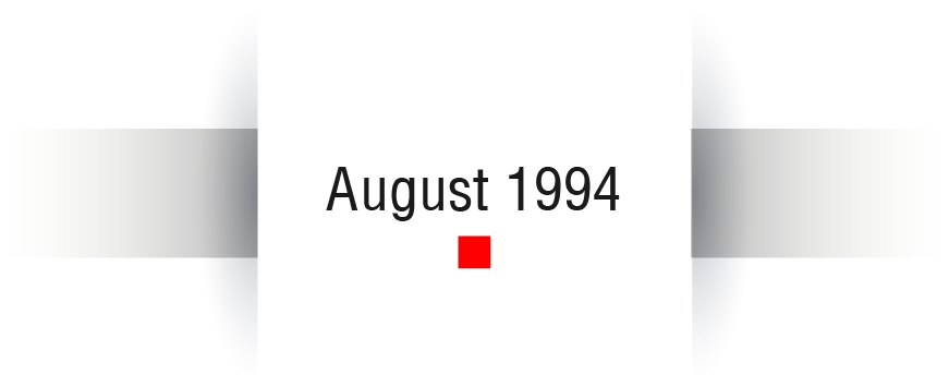 NeuroCheck History - August 1994 (Image © NeuroCheck)