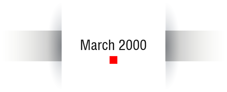 NeuroCheck History - March 2000 (Image © NeuroCheck)