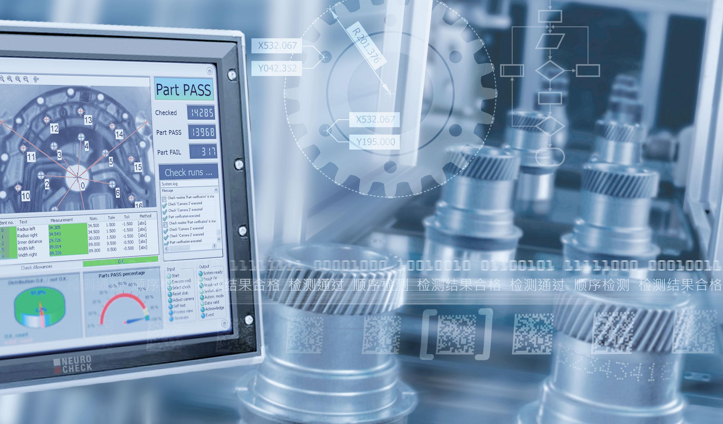 NeuroCheck Geschäftsbereich Applikation (Foto © NeuroCheck)