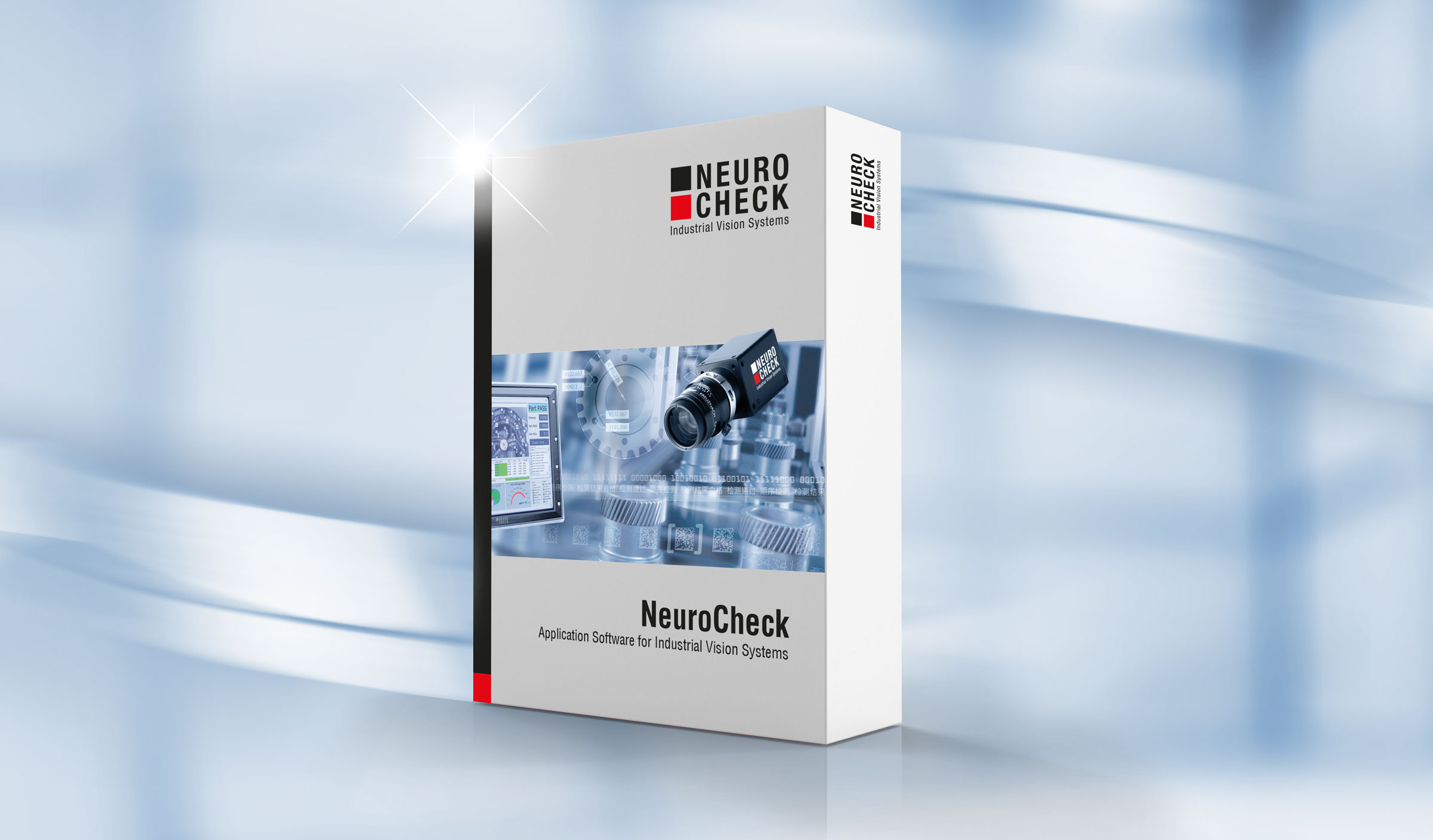 NeuroCheck Business Unit Sofware (Image © NeuroCheck)