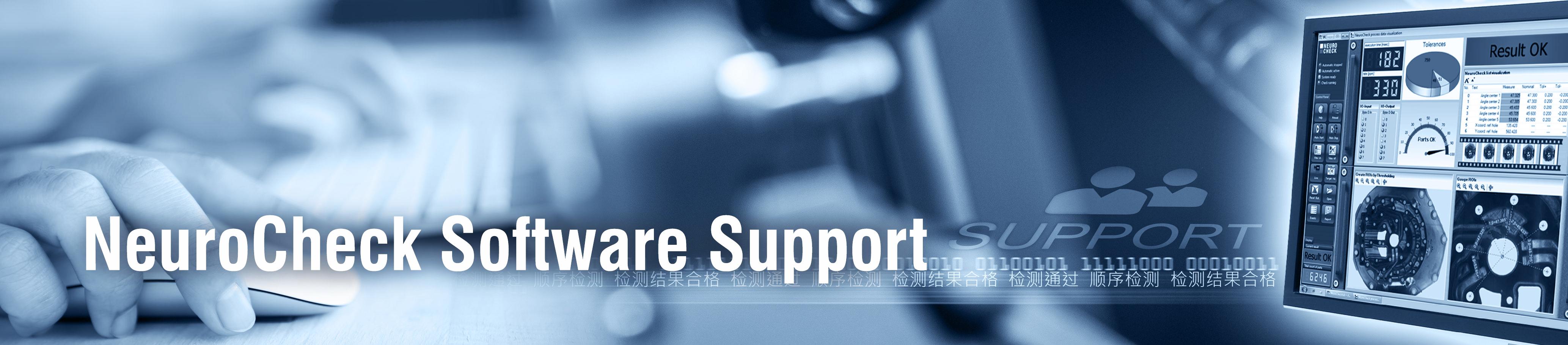 NeuroCheck Support (Image © NeuroCheck; left © designed by Jannoon028 - Freepik.com)